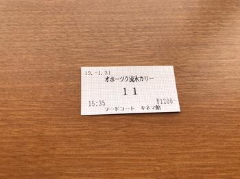 2019-02-01 00.49.03.jpg